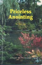 Priceless Anointing (E-Book)