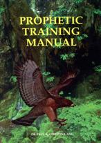 Prophetic Training Manual (E-Book)