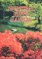 Spiritual Gifts Manual (E-Book)
