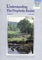Understanding The Prophetic Realm (E-Book)